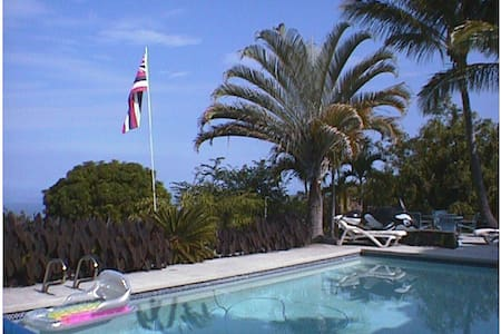 Camp Aloha  - Captain Cook - Bed & Breakfast