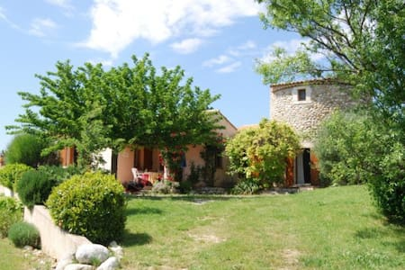 A Slice of Authentic Provence!  - Montagnac-Montpezat - House
