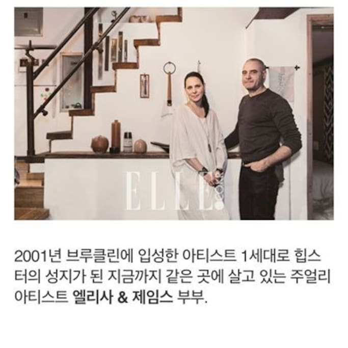 Our home was recently featured in Elle Decor Korea.