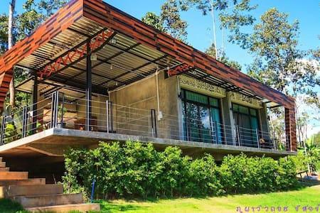 Phu Pha View Doi ภูผาวิวดอย - Haus