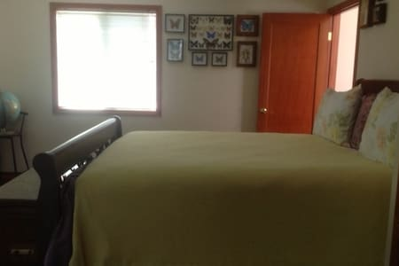 Sanctuary in the City! - Renton - Bed & Breakfast
