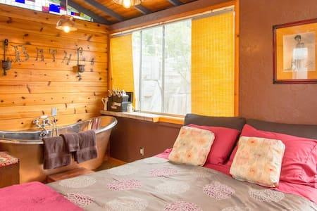 Want to be pampered in a country, rustic setting?  This is the place for you.  Located in Soquel, near Santa Cruz, this hideaway offers seclusion but is near beaches, wineries and everything the Santa Cruz area has to offer.  Ideal for that romantic weekend.