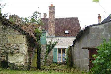 Lovely 18th Century French cottage  - Rumah