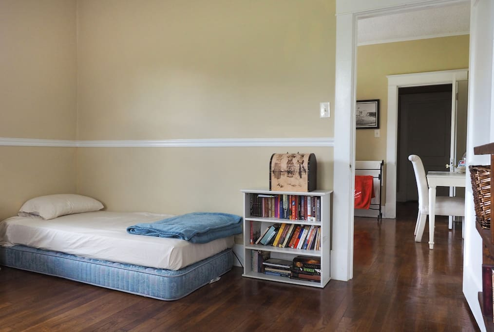 This is an extension of the private room where the second bed is located.