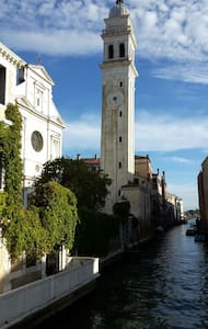 Sweet little house in real Venice - Venezia - Apartment