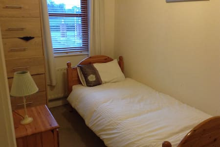 Single bedroom in Clonee village - Clonee - Casa