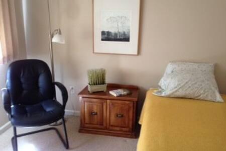 Cozy Mayacama View Room - Σπίτι