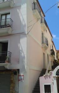 camera matrimoniale - Apartment