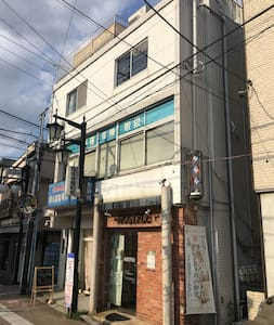 THE HOUSE Asagaya Tokyo - Suginami-ku - Apartment