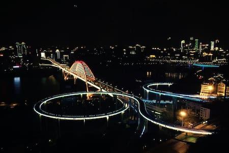 住进大阳台舒适江景房,白天可以看江景,晚上可以看夜景 - Appartement