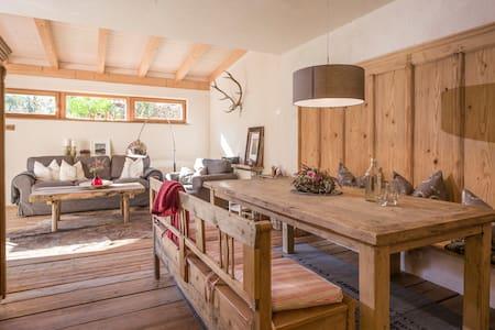 Schmiedhof Wohnung - Lakás