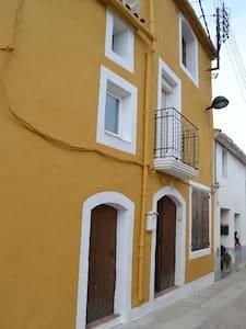 CAL LLORENÇ - Sant Joan de Mediona - Casa