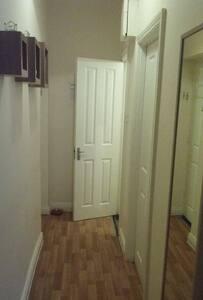 Ideal room City Center - Dublin - Apartment