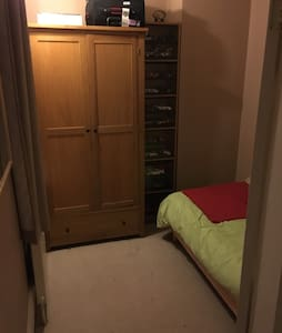 Private, single bed room - Sale