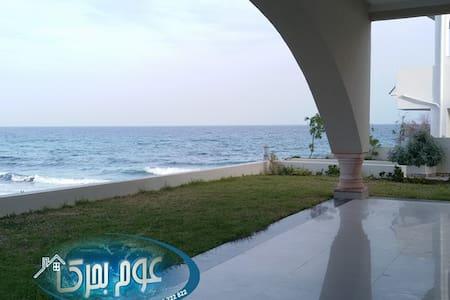 Villa Dolphin Mansora Pied Dns Leau - Kelibia - Villa