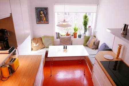 Best stay in Oslo, with Balcony - Apartamento