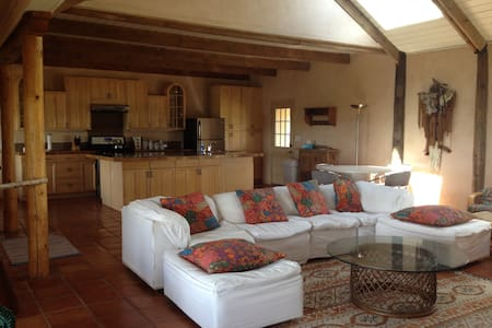Two bedroom little coyote suite - Maison