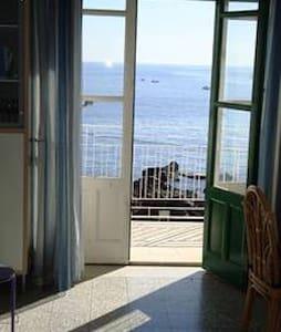 Casa fronte mare vista Isola lachea - Apartment