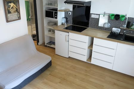 Appartement à 10 km du Puy du Fou, ville animée - Les Herbiers - Apartment