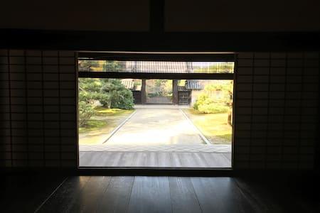 おばんざい屋のお母さんのいるお部屋!(女性限定) - Yamashina Ward, Kyoto - Lägenhet
