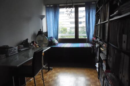 Cosy apartment 5 mins from town!  - Wohnung