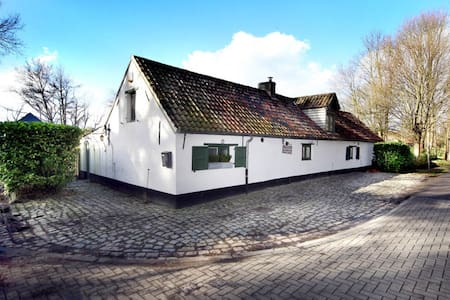 B&B Steynehofke - kom op adem in de Kempen - Bed & Breakfast