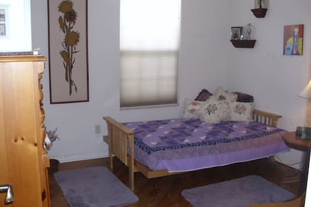 Quiet Setting-Close to Attractions - Casa