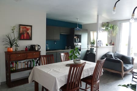 10min de Paris - Apartament