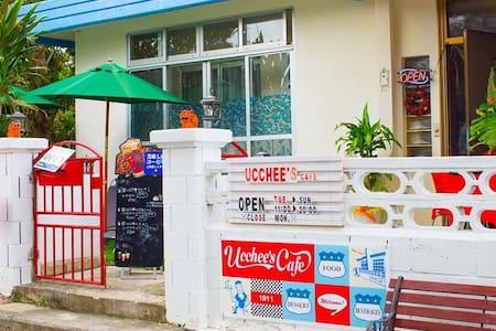 ucchee's cafe at Okinawa MOON - 中頭郡 - Dům