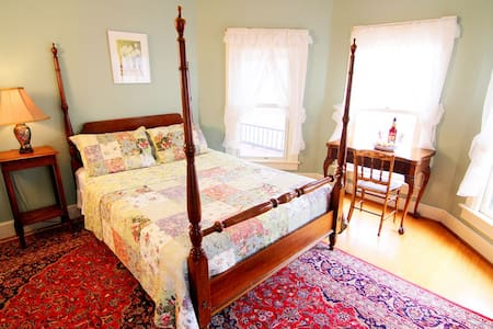 Unique B&B Room w/Shared Bath-Home away from home! - Windham