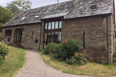 Ffawydden B&B, quiet, rural setting - Monmouthshire