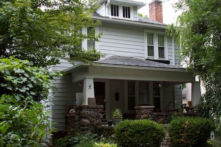 Comfy private suite-Ypsi/Ann Arbor - Casa