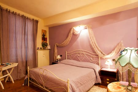 lilac room - Andere