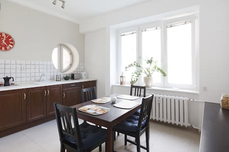 Katowice City center apartment - Leilighet