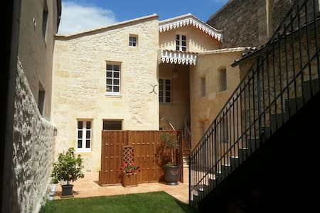 4p Housing & Terrace In St Emilion - Saint-Émilion - House