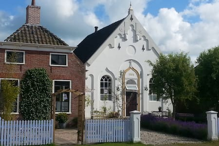 Slapen in een kerkje in het orgel, The Nethetlands - Zeerijp - Bed & Breakfast