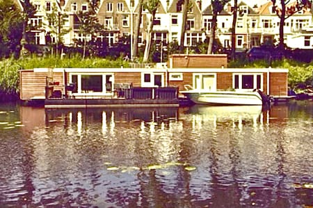 Unique houseboat near beach/centre - The Hague
