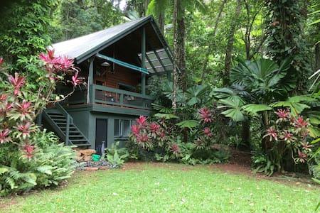 Ebenezer Cottage - Casa
