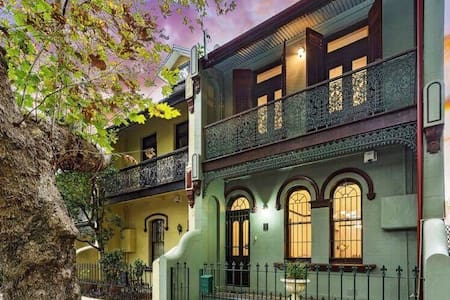 Charming Victorian in Newtown - Newtown - Townhouse