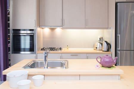 ABGD home: a cosy semi-basement! - Wohnung