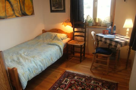 enjoy cosy healthy & tasteful room - Fulda - Huis