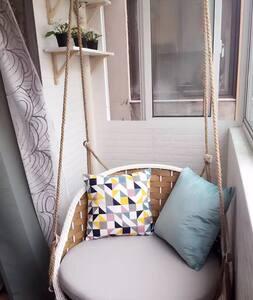 北欧现代风情cozy合住公寓-所有的相遇都是久别重逢 - Apartment