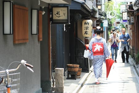 Gion Shijyo 3min great locationON3 - Hus