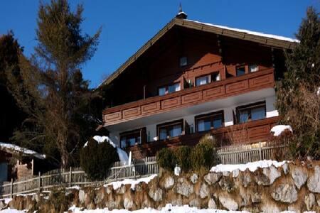 Landhaustirol  Appartement 2. - Appartement