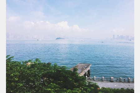 Sea View Balcony Gulangyu Amoy - Apartament