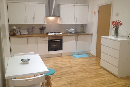 LOVELY 1 BED FLAT IN SHOREDITCH - Apartment