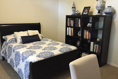 One guest bedroom available - House