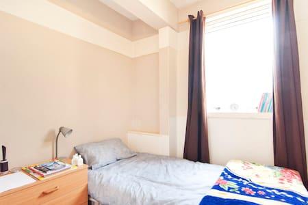 Short Stay Single Room to Rent - Edimburgo - Casa