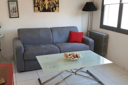 Studio, proche Cannes! - Apartment