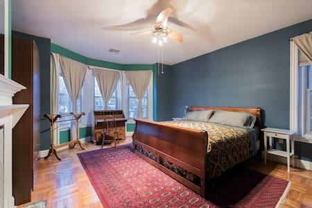 Victorian King in University City - Philadelphie - Bed & Breakfast